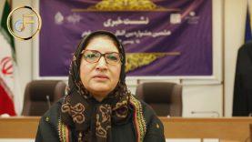 گفتگو با استاد صدیقه پاک بین در نشست خبری هشتمین جشنواره مد و لباس فجر