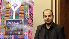 گفتگو با علی اصغر زیلایی دبیر اجرایی هشتمین جشنواره مد و لباس فجر